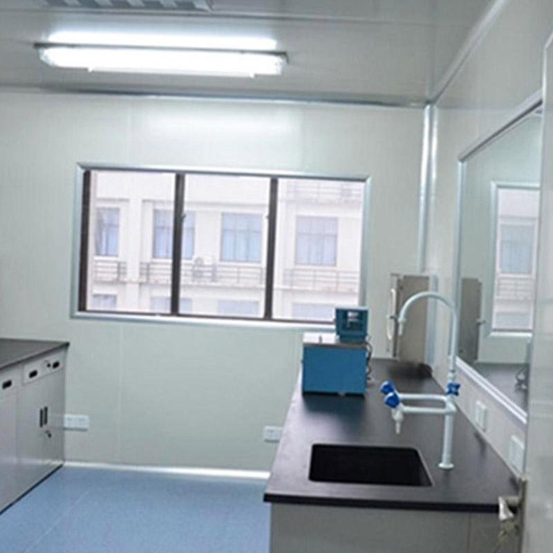 微生物实验室净化